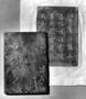 233912:  inscribed tablet