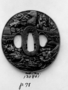 130801: Iron Tsuba guard for Katana