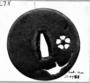 130951: Steel Tsuba [guard] for a Tachi