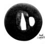 130955: Steel Tsuba sword guard of a