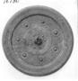 117126: large metal mirror