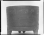 118476: brown unglazed hill jar