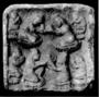 121616: rectangular marble plaque