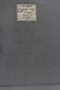PE 79274 label