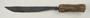 128245 metal blade