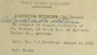 U.S.A. (Arizona), C. J. Humphrey s.n. (Accession number: 1273880)