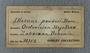 UC 18752 label