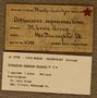 UC 15798 Label