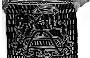 190351: Mola Cotton applique textile