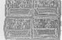 190481: Mola Cotton applique textile