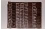 190484: Mola Cotton applique textile