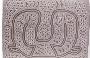 190485: Mola Cotton applique textile