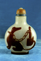 232179: Dog figure on snuff bottle