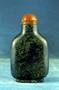 232252: snuff bottle lapis lazuli, cora