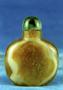 232357: snuff bottle carnelian, jade
