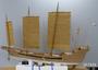 357836 ship model