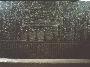 105175: Detail of black granite