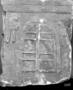 26119: Alabaster [Marble] burial urn