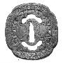 131510: Basket weave Iron Tsuba guard