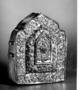123582: White copper charm box