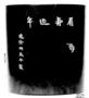 180371: Imperial writing brush holder